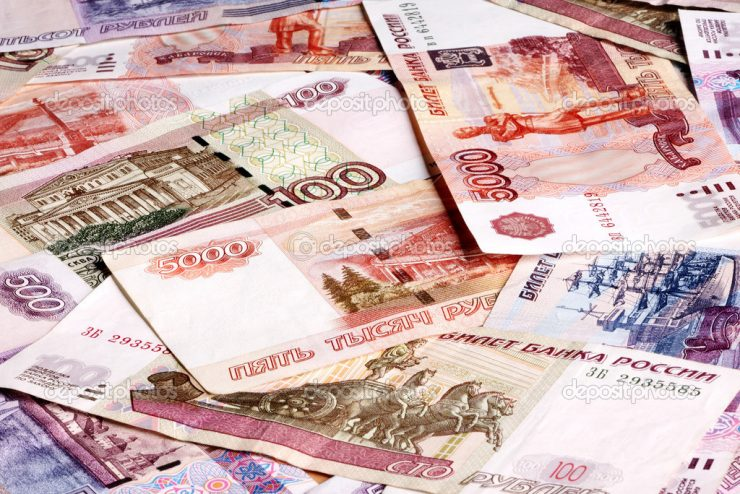 Background of money (Russian rouble). Close up.